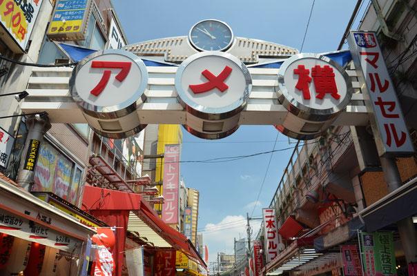 Le marché d'Ameya Yokocho