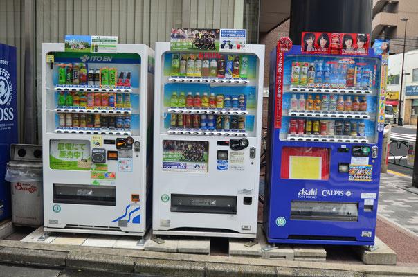 Il y a des distributeurs de boissons absolument partout à Tokyo