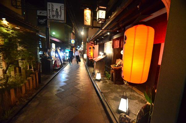 Dans les rues de Ghion le Soir - Kyoto - Trip85.com