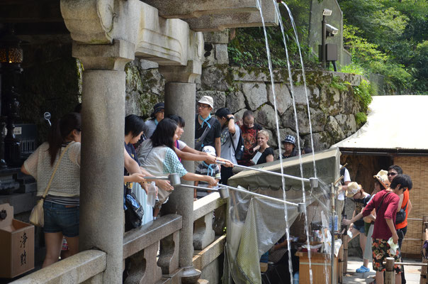 Le temple de Kiomizu-Dera ! Kyoto - Source : Trip85.com