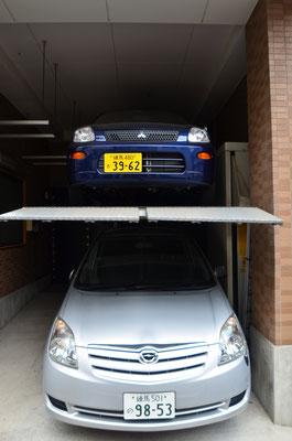 Il y a un manque de place évident au Japon !