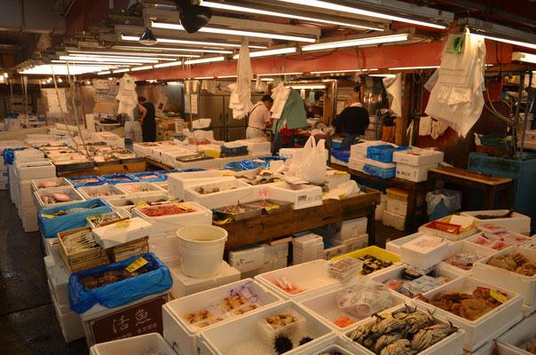 Le marché aux poissons de Tokyo est le plus grand au monde !