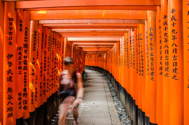 le sanctuaire de Fushimi-Inari Taisha, Kyoto