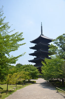 La Pagode de To-Ji - Kyoto - Trip85.com