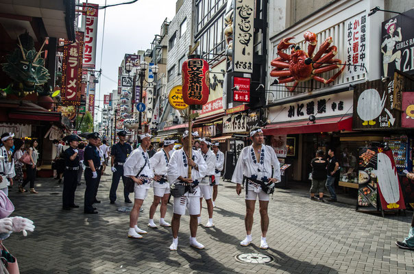 Osaka la gastronomique et son mythqiue Tenjin Matsuri - - By Trip85.com