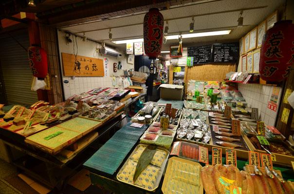 Le Marché de Nishiki - Kyoto - Trip85.com