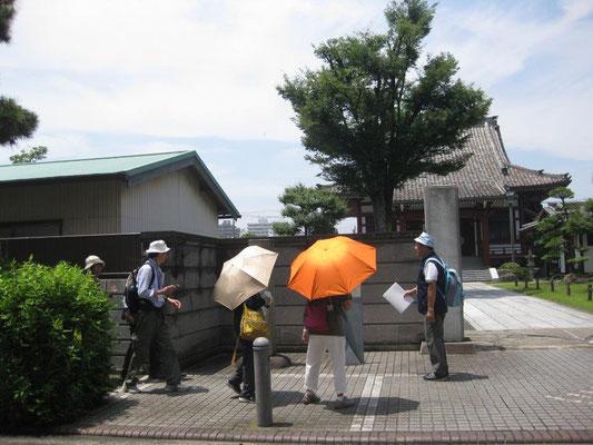 最終出発5班が成仏寺に到着
