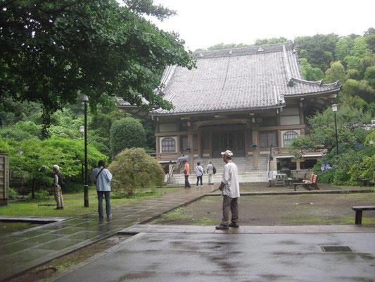 豊顕寺 本堂