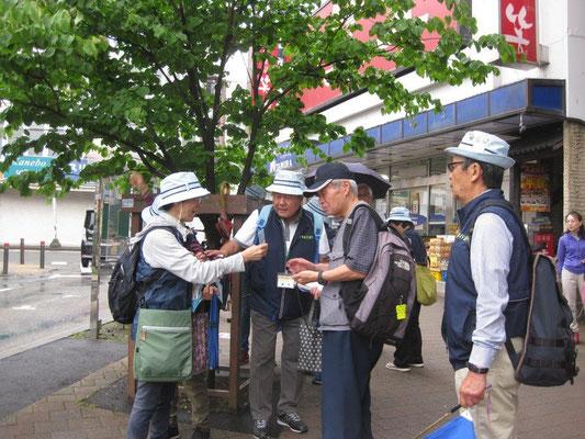 受付   相鉄線 和田町駅