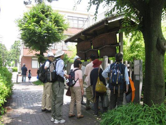 神奈川宿 高札