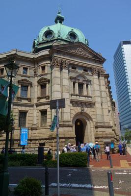 横浜正金銀行跡(神奈川県立博物館)