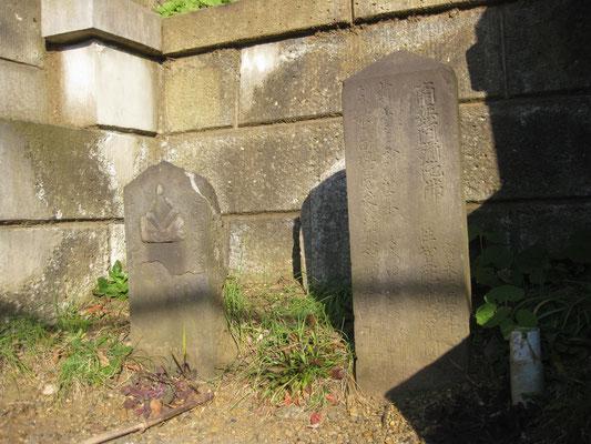 白根村道橋改修碑 「南無阿弥陀仏」(供養塔をかねた改修記念碑)