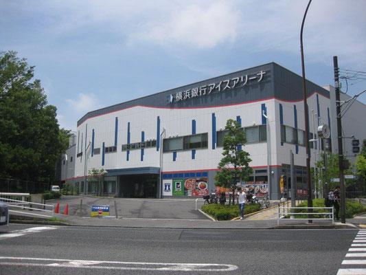 今は「横浜銀行アイスアリーナ」