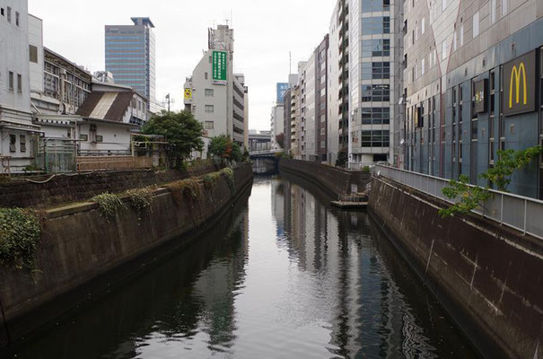 水道橋から見た神田川