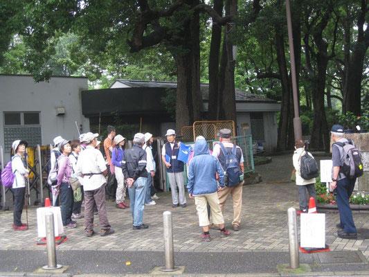 常盤公園入口