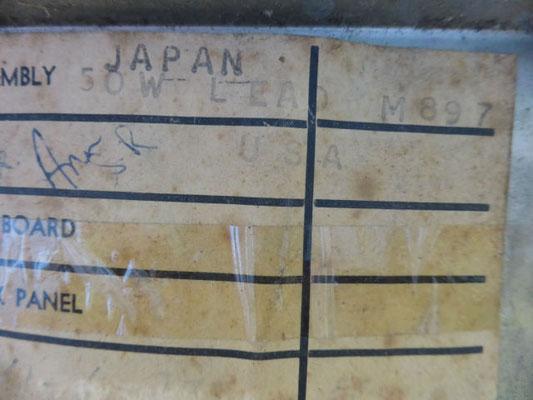 JAPAN LEAD 50W USAと刻印あります