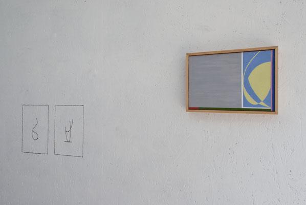 《い・し B》/2015/210×147/パネルにアクリル