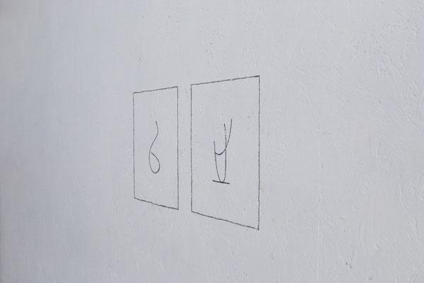 左:「い」の象形文字 右:「し」の象形文字