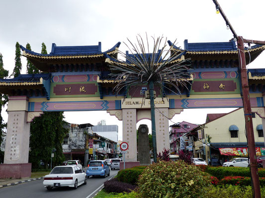 Stadttor in Kuching