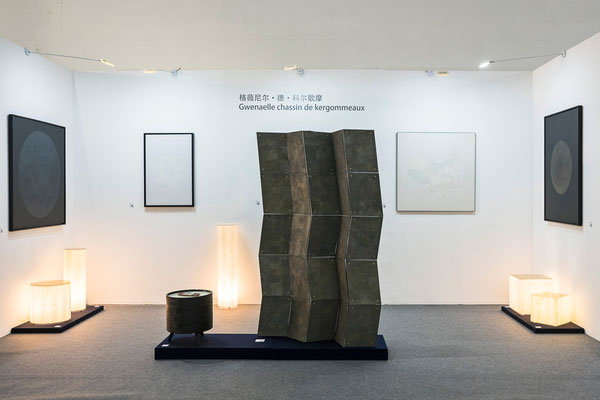 Septembre 2017 - CIGE (China International Gallery Exhibition) - Pékin