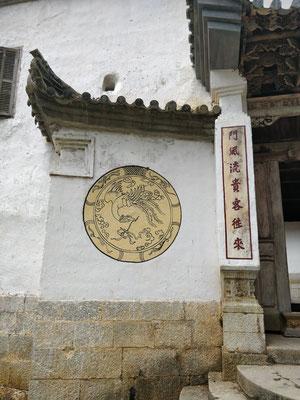 Symboles de la dynastie