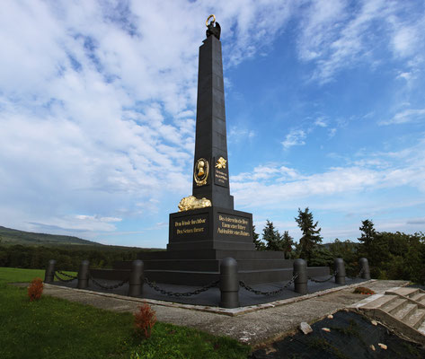 """Das sogenannte """"österreichische Denkmal"""" in Arbesau"""