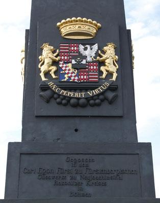 Eine Inschrift verweist auf die Gusswerke Neu-Joachimsthal als Herstellungsort