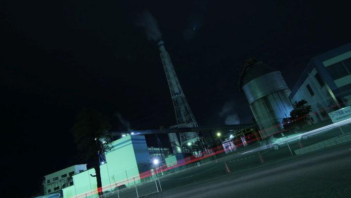 興亜工業。