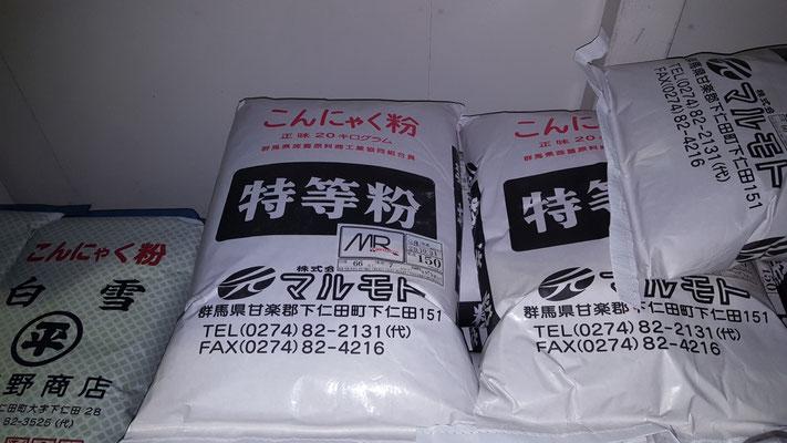 かぶら食品では、特等のこんにゃく粉しか使いません。