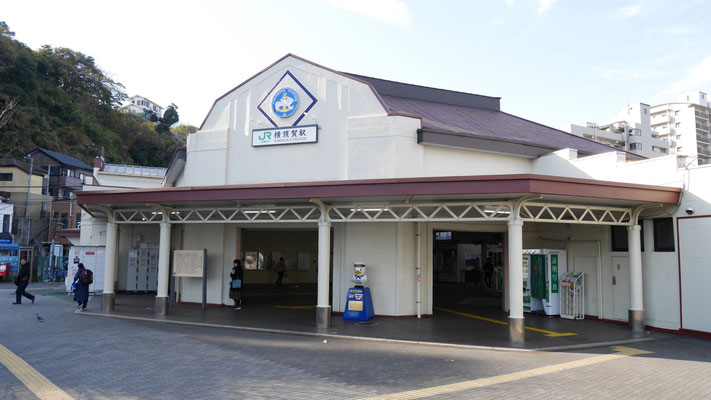 JR横須賀駅。すべて平屋の駅は珍しいそうです。