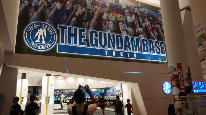 本文では触れませんでしたが、ダイバーシティ内にある『THE GUNDAM BASE TOKYO』も訪問。ガンプラを愛でてまいりました。