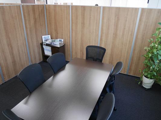 ミーティングスペースも設けました。