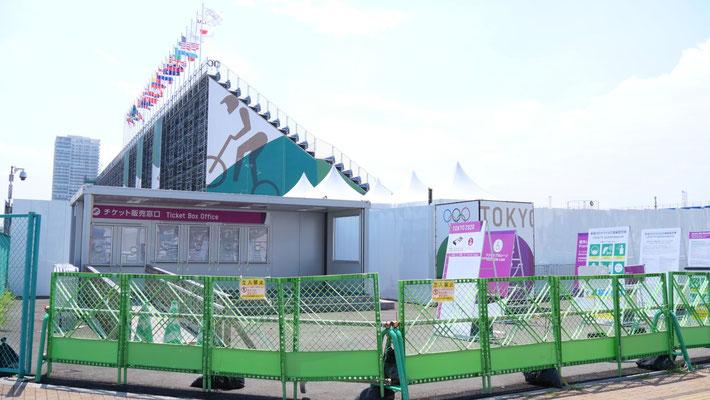 有明アーバンスポーツパークのチケット売り場。使われないと思うと、悲しいです。