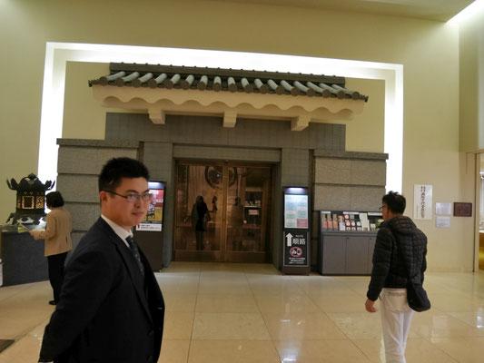 徳川美術館エントランスにて。美術館内は撮影禁止。展示品は皆さんの目でお楽しみください。