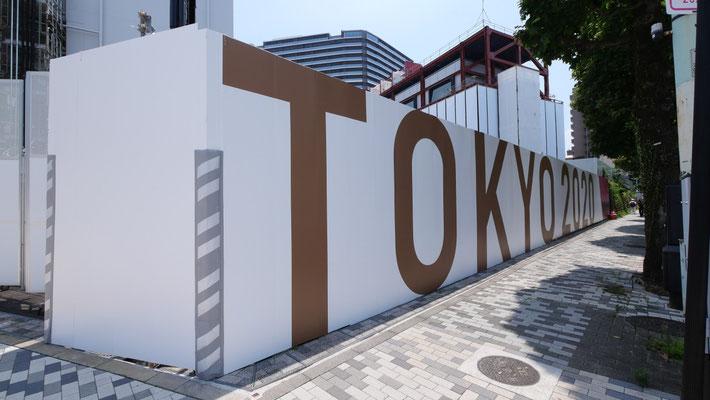 オリンピックスタジアムを覆う壁には、大きくTOKYO2020の文字が!