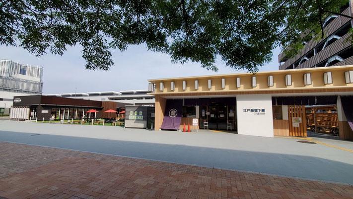 観光客向けの新たな施設もオープンしました。