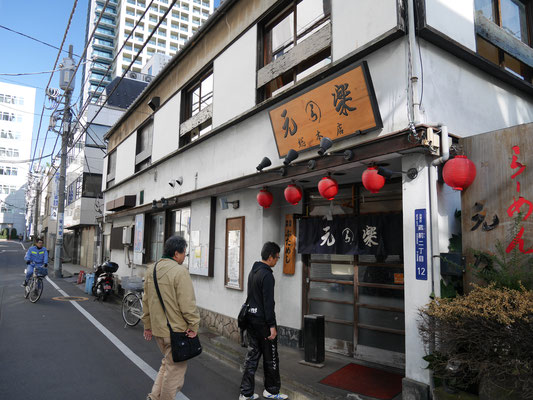 昭和感たっぷりの店構え。