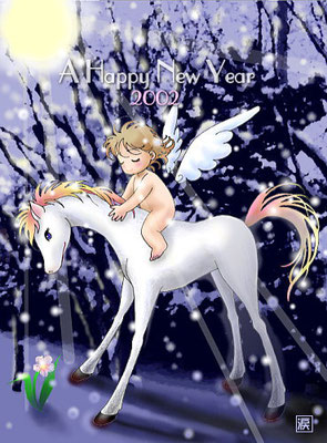 白馬と天使(午年年賀状1)