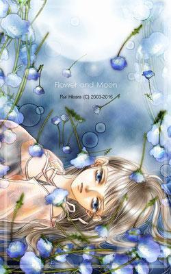 2003月と花の修正版