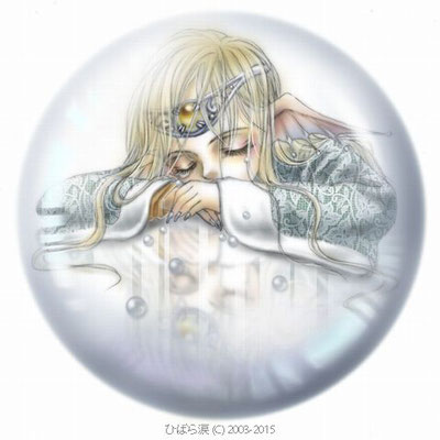 2003竜珠の修正版
