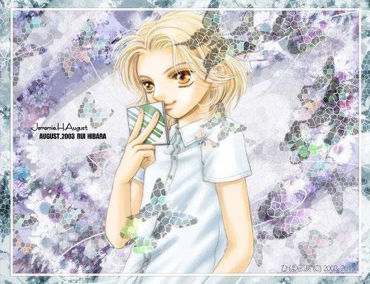 2003ジェレミーの修正版