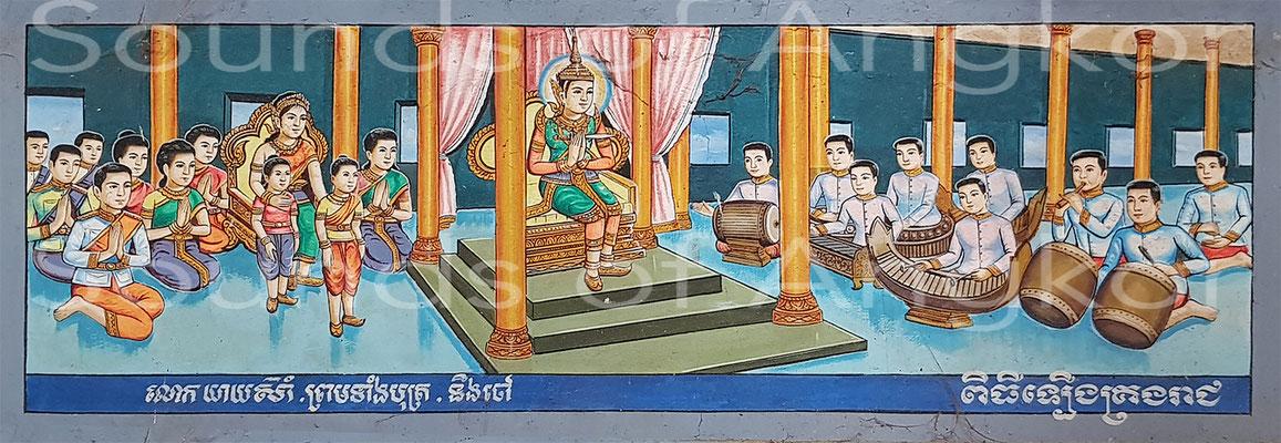 pin peat dans la sala du Vat Chedei (Siem Reap). Pour être tout à fait complet, il aurait fallu un hautbois sralai et un roneat dek supplémentaires.