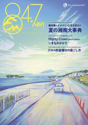 FM横浜847NAVI7月表紙イラスト制作