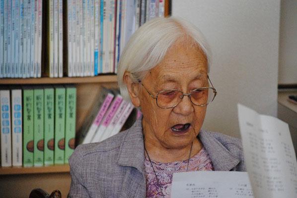 迪子姉はギリシア語で聖書を読むお勉強をしていた時代もありますし、お花屋さんを営んでいたことも。お元気でよかったです。