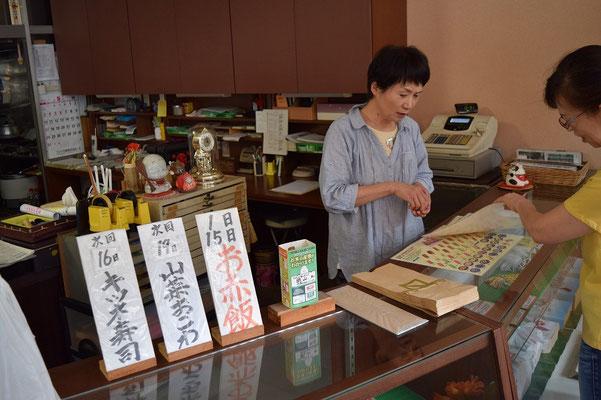 【西大寺の町並みシリーズ(その14)】こちら、西大寺のお弁当と言えばこちらと言える「ますたけ」さん。ばら寿司・おこわ・赤飯・きつね(いなり寿司)等を予約販売!教会から徒歩5分です。教会員にも大ファンが居られます。