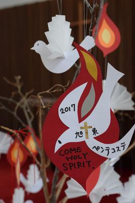 これは特別に大きな炎と鳩ですね。素敵な作品だと思います。