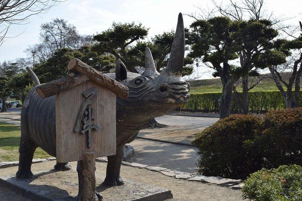 旭東教会のある西大寺という町の由来にさかのぼると、「犀」に繋がっていきます。