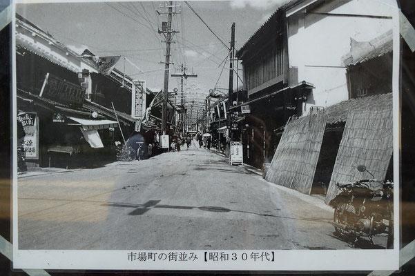 【西大寺の町並みシーズ(その9-1 )】昭和30年代の市場町の町並みの写真を、取材中にとあるお店の窓辺に発見しました。その昔をご存知の方たちにとっても懐かしいのでは。