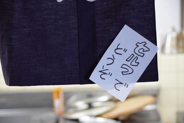 「セルフ」というのが、岡山はもちろん、讃岐うどんのお店ではよく見かけるスタイルです。