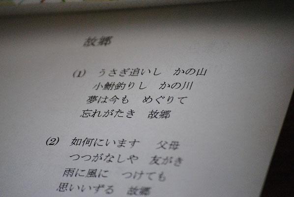 故郷の作詞者は日本キリスト教団鳥取教会の会員さんだったと知りました。